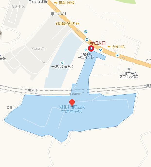 湖北省2021年基层医疗卫生专业技术人员专项公开招聘笔试十堰